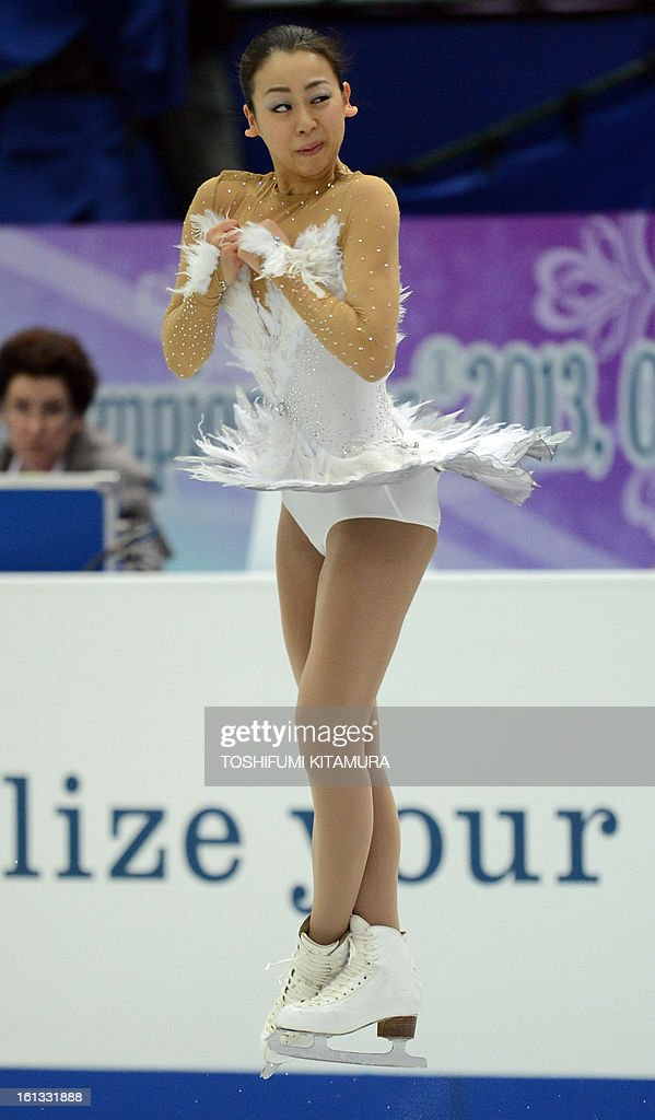 Japan's Mao Asada performs in the ladies free skating event at the Four Continents figure skating championships in Osaka on February 10, 2013.