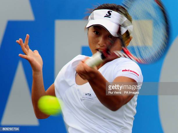 Japan's Misaki Doi in action in her match with Great Britain's Heather Watson during day three of the AEGON Classic at Edgbaston Priory Club...