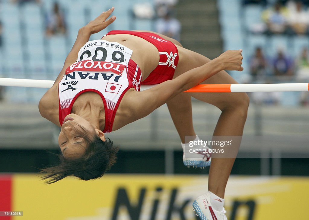 Japan's Miyuki Aoyama competes during the women's high jump qualifications, 31 August 2007, at the 11th IAAF World Athletics Championships, in Osaka.