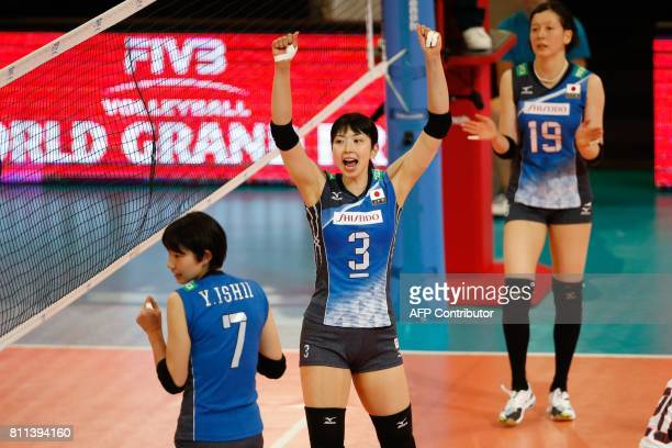 Japan's Nana Iwasaka celebrates during a match against the Netherlands at the Women Volleyball World Grand Prix in Apeldoorn on July 9 2017 / AFP...