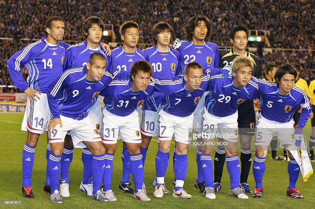 Japan national football team in 2005