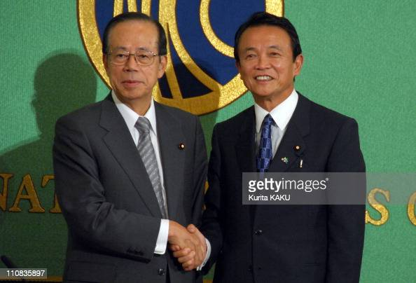 Japan'S Next Prime Minister Election Debate In Tokyo Japan On September 21 2007 Tokyo Japan's next Prime Minister election debate Yasuo Fukuda and...