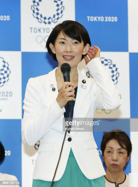 Japan's Olympic minister Tamayo Marukawa speaks at a press conference in Tokyo on May 22 2017 The 2020 Olympic organizing committee said the winning...