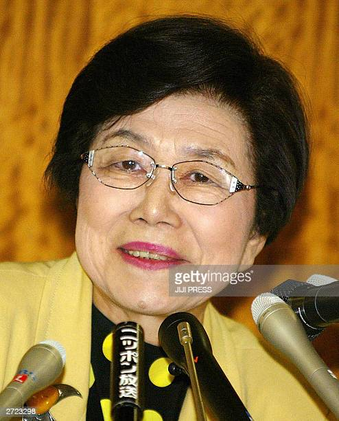 Japan's opposition Social Democratic Party leader Takako Doi announces to resign as the party leader to take responsibility for its dismal...