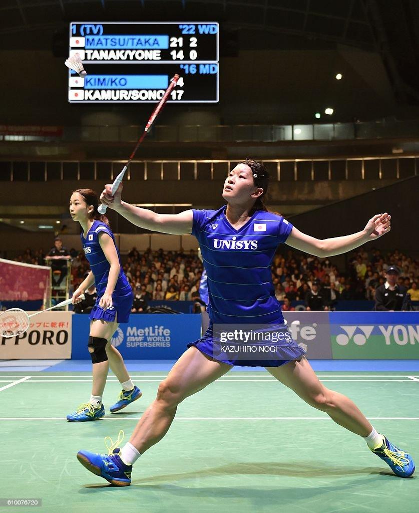 Japan s pair Ayaka Takahashi R and Misaki Matsumoto L return