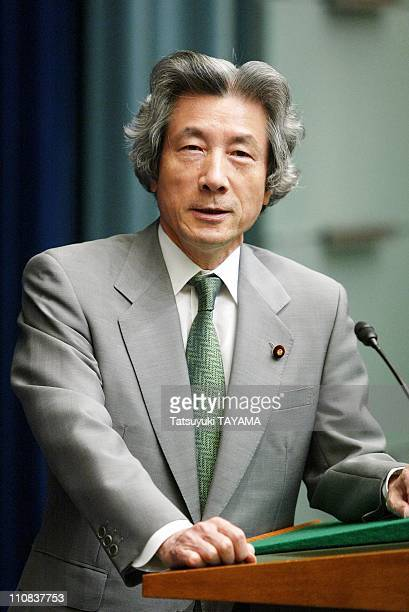Japan'S Prime Minister Junichiro Koizumi Makes A Speech During A Press Conference At His Official Residence In Tokyo Japan On June 17 2004 Japan's...