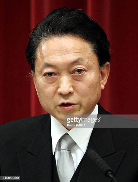 Japan'S Prime Minister Yukio Hatoyama Holds Press Conference In Tokyo Japan On January 04 2010 Yukio Hatoyama Japanese prime minister speaks during a...
