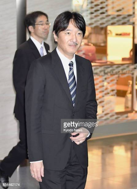 Japan's Prince Akishino prepares to leave for Hungary from Tokyo's Haneda airport on Aug 18 on a private trip to conduct livestock research He will...