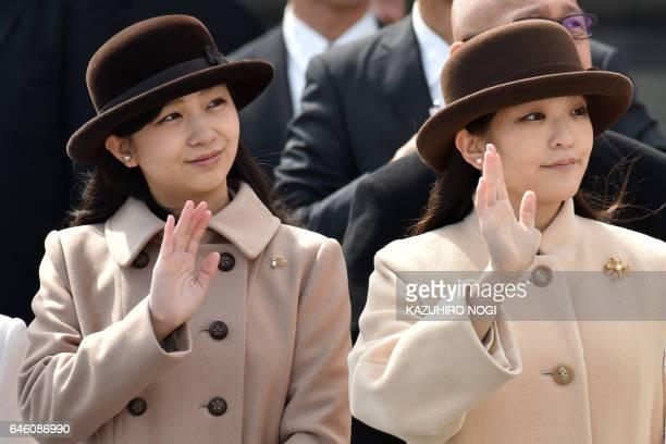 Japan's Princess Mako and Princess Kako daughters Japan's Prince Akishino and Princess Kiko see off Emperor Akihito and Empress Michiko as they leave...