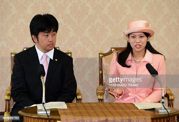 Japan's Princess Noriko second daughter of the late Prince Takamado speaks following her engagement to Kunimaro Senge the eldest son of the chief...