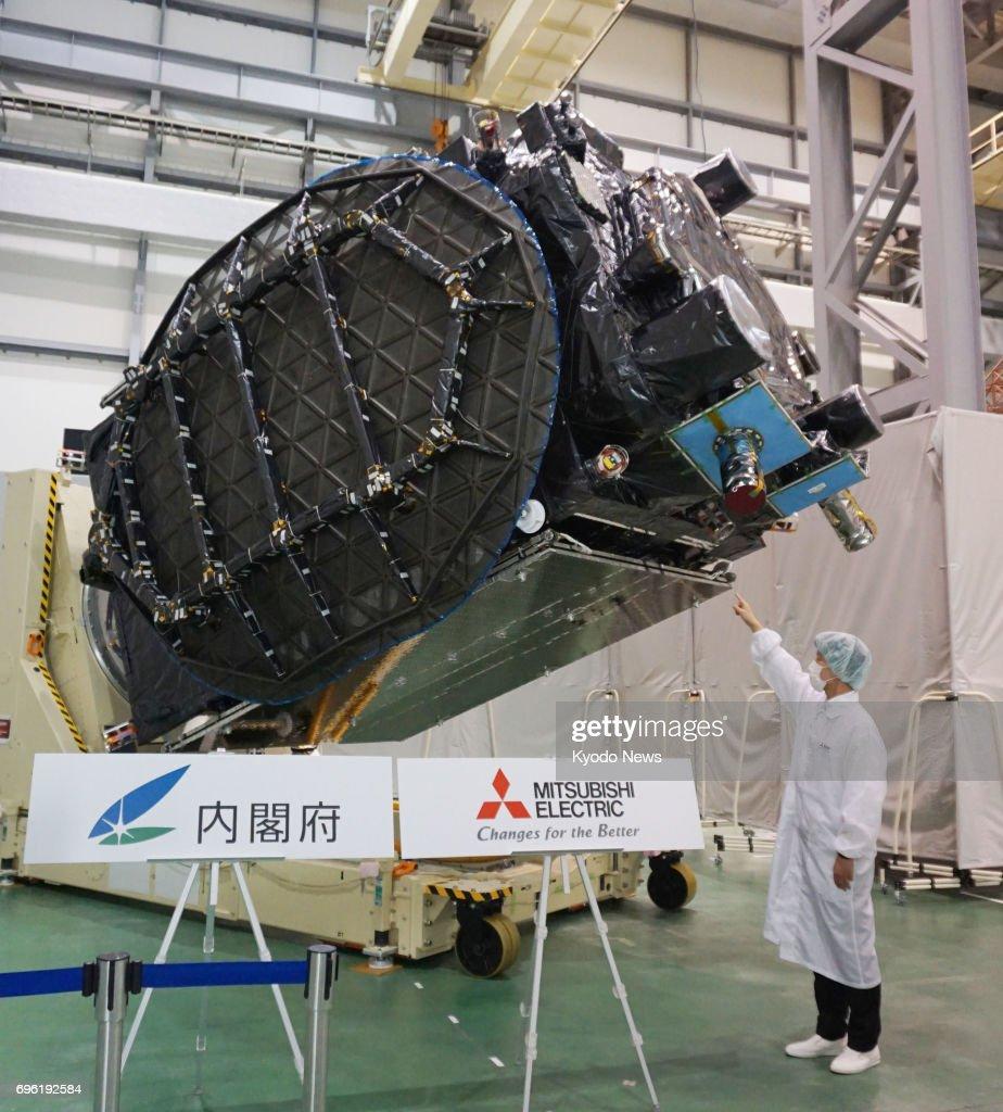 H-IIA F35 (Michibiki 3) - 19.08.2017 Japans-quasizenith-satellite-michibiki-no-3-is-unveiled-at-a-facility-picture-id696192584
