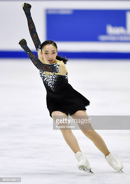 games skate woman japan stock photos and pictures getty