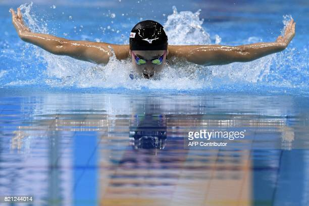 Japan's Rikako Ikee competes in a women's 100m butterfly semifinal during the swimming competition at the 2017 FINA World Championships in Budapest...
