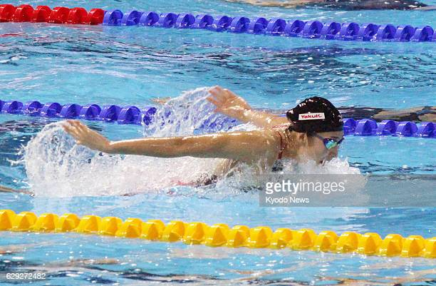 Japan's Rikako Ikee wins bronze in the women's 100meter butterfly at the world shortcourse swimming championships in Windsor Canada on Dec 11 2016...