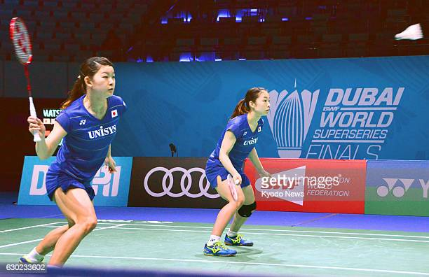 Japan's Rio Olympic goldwinning pair Ayaka Takahashi and Misaki Matsutomo play against China's Chen Qingchen and Jia Yifan in the women's doubles...