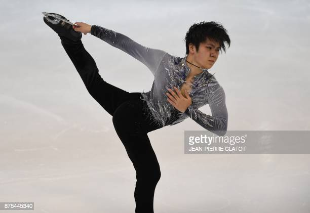 Japan's Shoma Uno performs a routine during the men's short programme for an event of the Internationaux de France ISU Grand Prix of Figure Skating...