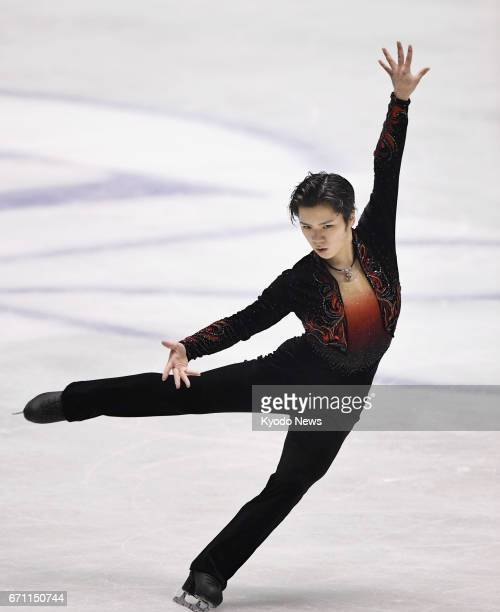 Japan's Shoma Uno performs during the men's free skate at the International Team Trophy in Tokyo on April 21 2017 After two days Japan leads the...