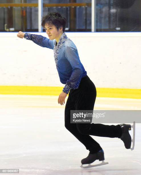 Japan's Shoma Uno pumps his fist during the Coupe du Printemps men's short program in Luxembourg on March 10 2017 National champion Uno posted the...