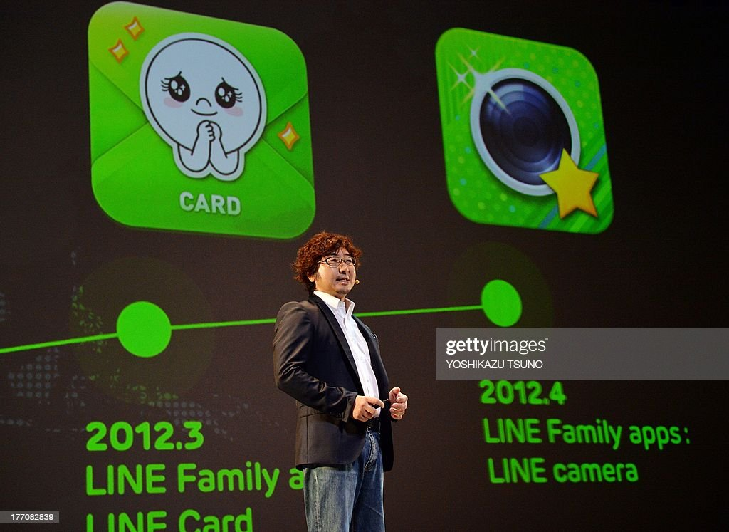 Japan's smartphone based social networking service (SNS) 'Line' president <a gi-track='captionPersonalityLinkClicked' href=/galleries/search?phrase=Akira+Morikawa&family=editorial&specificpeople=6894864 ng-click='$event.stopPropagation()'>Akira Morikawa</a> delivers a speech about Line's global strategy in Urayasu, suburban Tokyo on August 21, 2013. The Line, which has 230 million users in the world, offers users a free messages, voice calls and group chats service, and will soon start an online shopping service. AFP PHOTO / Yoshikazu TSUNO