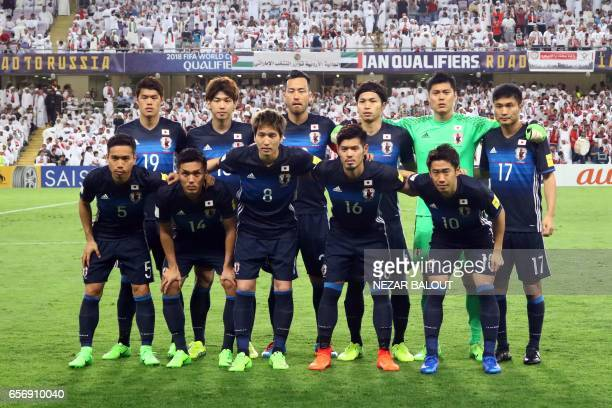 Japan's starting eleven defender Hiroki Sakai forward Yuya Osako defender Maya Yoshida defender Morishige Masato goalkeeper Eiji Kawashima midfielder...