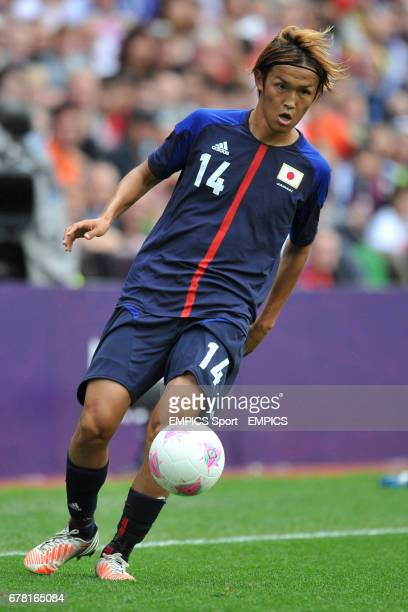 Japan's Takashi Usami during the Group D match between Japan and Honduras at the City of Coventry Stadium