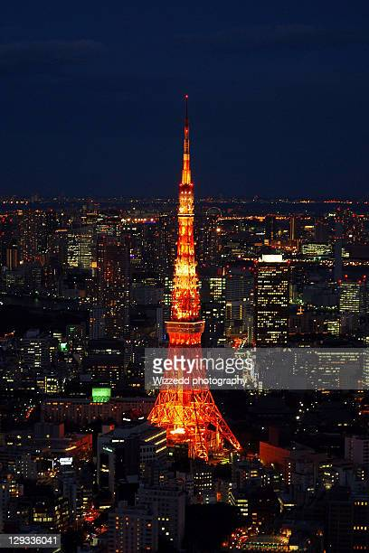 Japan's Tokyo Tower night view
