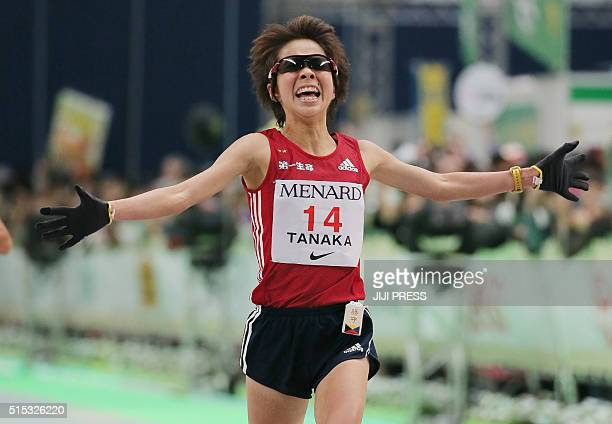 Japan's Tomomi Tanaka reacts as she crosses the finish line in the Nagoya Women's Marathon on March 13 2016 / AFP / JIJI PRESS / JIJI PRESS / Japan...