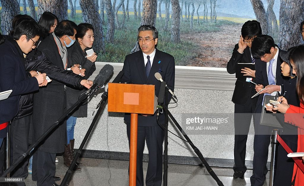 Japan's top nuclear envoy Sugiyama Shinsuke speaks during a press conference in Seoul January 17, 2013. Japan's top nuclear envoy urged the UN Security Council to act 'sooner rather than later' in punishing North Korea for its long-range rocket launch in December.