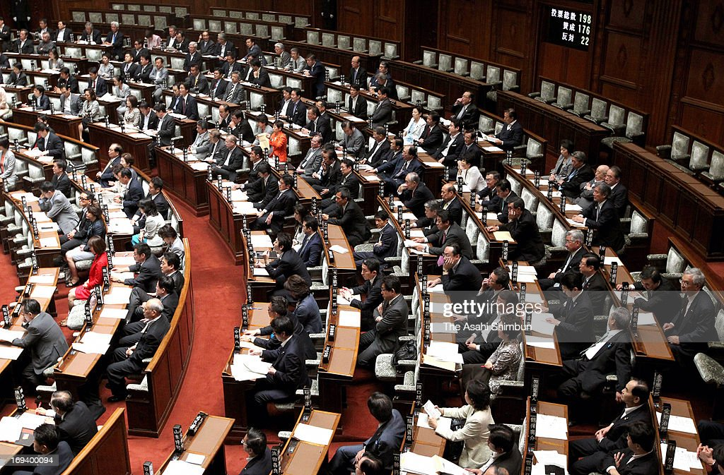 Japan's upper house passes the bill to allocate individual numbers to all Japanese citizen at diet building on May 24, 2013 in Tokyo, Japan. The bill enable to manage the individual information on tax, social security, pension and disaster support more efficiently. Groups such as Japan Federation of Bar Associations are against the bill.