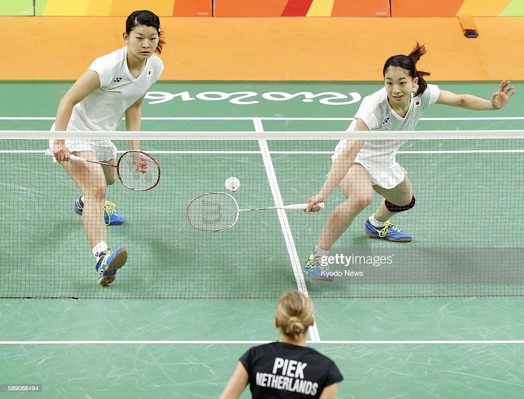 Matsutomo Takahashi pair wins 2 0