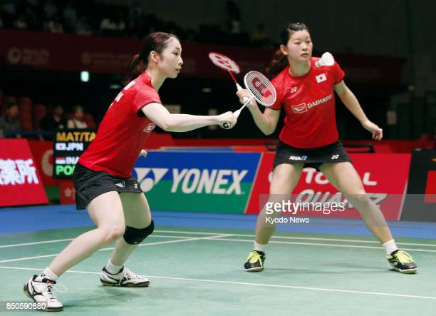 Japan's world No 1 women's doubles pair of Ayaka Takahashi and Misaki Matsutomo take on Indonesia's 50thranked duo Greysia Polii and Apriyani Rahayu...