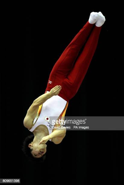 Japan's Yasuhiro Ueyama during the Trampoline and Tumbling World Championships at the National Indoor Arena Birmingham