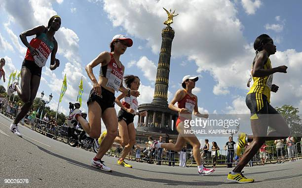Japan's Yuri Kano competes in the women's marathon of the 2009 IAAF Athletics World Championships on August 23 2009 in Berlin AFP PHOTO/ DDP/ MICHAEL...