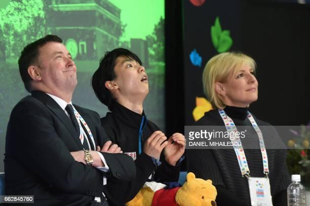 Japan's Yuzuru Hanyu reacts after the men's free skating program at the ISU World Figure Skating Championships 2017 in Helsinki on April 1 2017 / AFP...