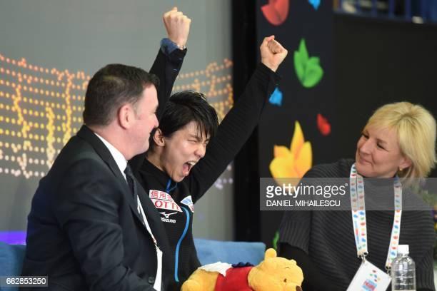 TOPSHOT Japan's Yuzuru Hanyu reacts after the men's free skating program at the ISU World Figure Skating Championships 2017 in Helsinki on April 1...