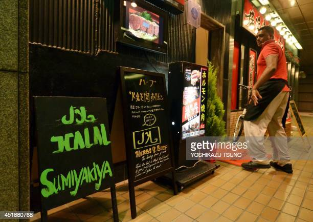 JapantourismreligionIslamFEATURE This picture taken on June 24 2014 shows a barbecue restaurant which serves Halal certified foods in Tokyo while...