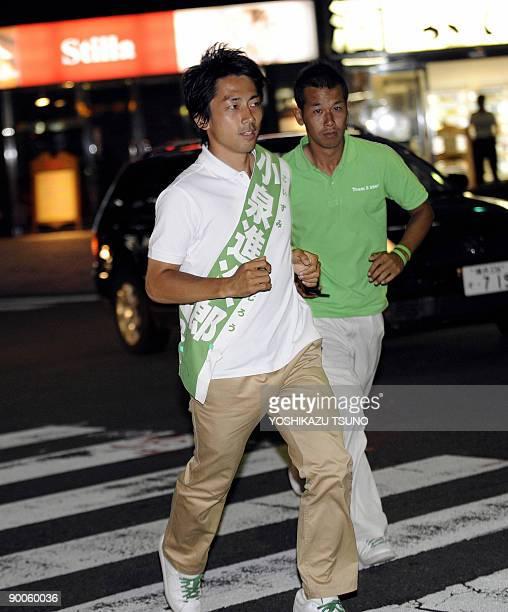 JapanvotedynastiesFOCUS by Kyoko Hasegawa Shinjiro Koizumi the son of charismatic former premier Junichiro Koizumi runs to greet and shake hands with...