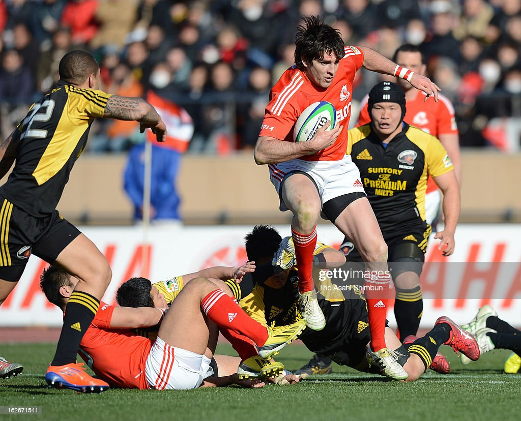 Suntory Sungoliath v Kobelco Steelers - 50th All Japan Rugby Championship Final