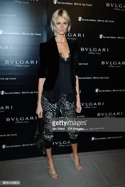 Jaquetta Wheeler arriving at the Vogue Bvlgari 125th Anniversary Party drinks reception in aid of Save The Children at the Saatchi Gallery Kings Road...