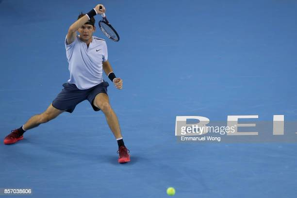 Jared Donaldson of the USA returns a shot against Tomas Berdych of the Czech Republic on day four of the 2017 China Open at the China National Tennis...