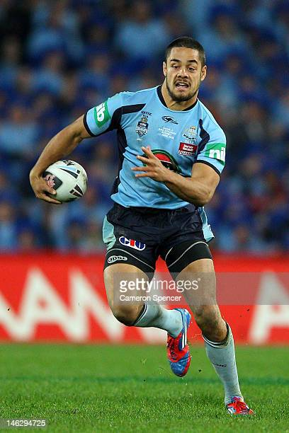 Jarryd Hayne of the Blues runs the ball during game two of the ARL State of Origin series between the New South Wales Blues and the Queensland...