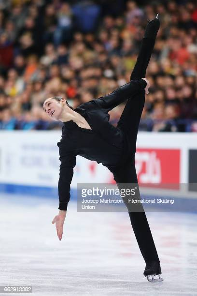 Jason Brown of the United States competes in the Men's Free Skating during day four of the World Figure Skating Championships at Hartwall Arena on...
