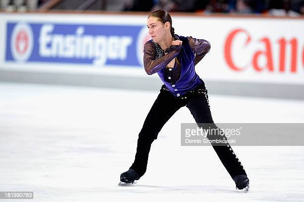Jason Brown of the United States competes in the Men's Short Program during day two of the ISU Nebelhorn Trophy at Eissportzentrum Oberstdorf on...