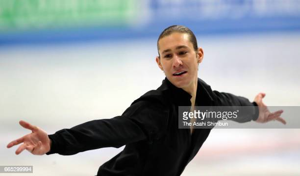 Jason Brown of the United States competes in the Men's Singles Free Skating during day four of the World Figure Skating Championships at Hartwall...
