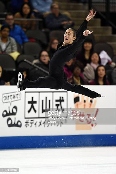 Jason Brown of the United States performs during the Men's Long Program on day 3 of the Grand Prix of Figure Skating at the Sears Centre Arena on...
