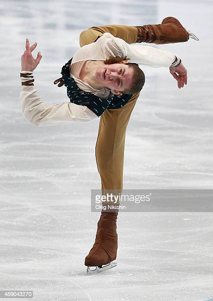 Jason Brown of the United States skates in the MenFree Skating during ISU Rostelecom Cup of Figure Skating 2014 on November 15 2014 in Moscow Russia
