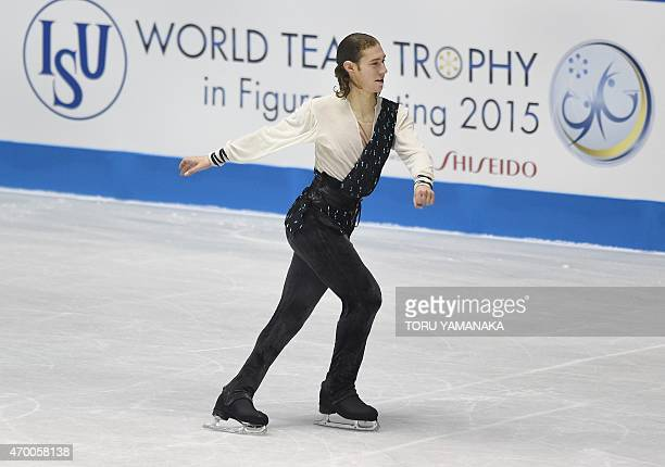 Jason Brown of the US performs during the free skating of the men's singles event at the ISU World Team Trophy figure skating competition in Tokyo on...