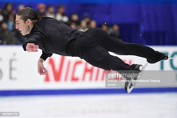 Jason Brown of the USA compete in the Men's free skating during the ISU Grand Prix of Figure Skating NHK Trophy on November 26 2016 in Sapporo Japan