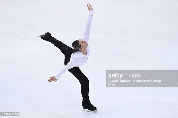 Jason Brown of the USA competes in the Men short program during the ISU Grand Prix of Figure Skating NHK Trophy on November 25 2016 in Sapporo Japan