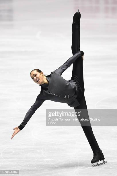 Jason Brown of the USA competes in the Men short program during the 1st day of the ISU World Team Trophy 2017 on April 20 2017 in Tokyo Japan